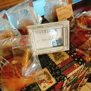 季節のパン予約販売