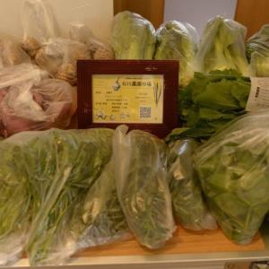 お野菜の配達もありますよ