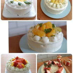デコレーションケーキレッスン