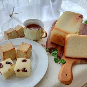 米粉100%パンお菓子&酵母スコーン
