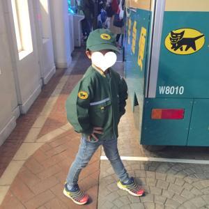 5歳児♡キッザニア