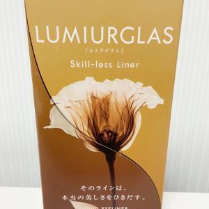 ルミアグラス♡スキルレスライナー