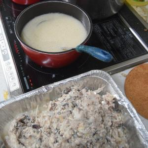 真鯛&シマアジの出汁でオクラのお味噌汁