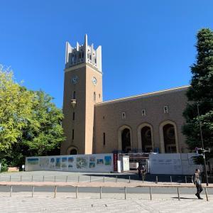 早稲田から神宮へ 新国立競技場