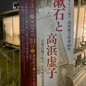 漱石と高浜虚子 熊本復興支援ありがとうの竹明かり
