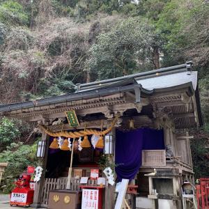 由岐神社と鬼一法眼社 京都のお出汁が好き