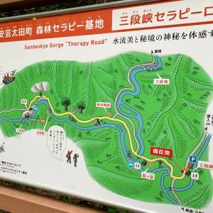 三段峡 水梨口より猿投まで往復4km