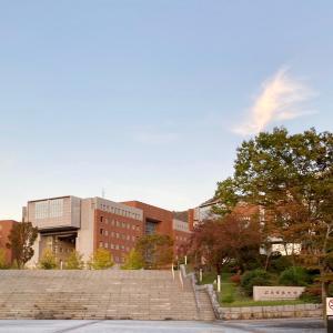広島市立大学へ行ってみました