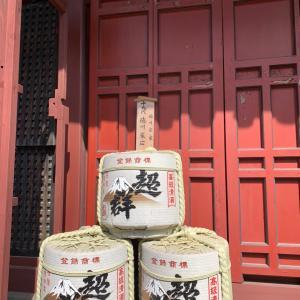 広島東照宮 徳川宗家献上の日本酒『超群』