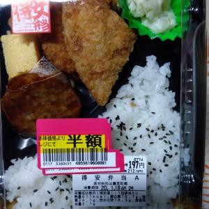 100円弁当