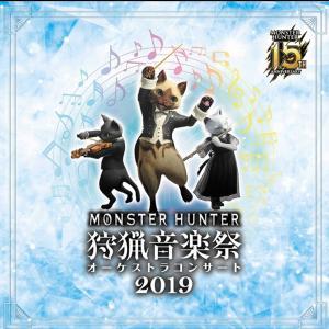 第5983狩り 発売日だ~♪( ≧∀≦)ノ
