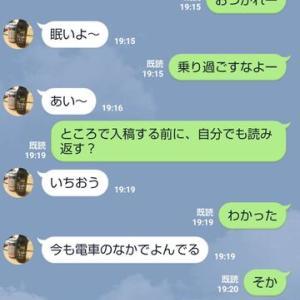横浜子修羅場