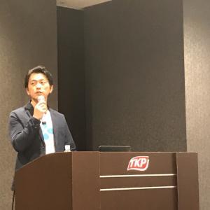 配当生活を実現する人続出のCROSSプロジェクト全容解明セミナー(中西CEOin香川)