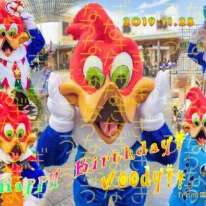 Happy Birthday! ウッディー&ウィニー!!