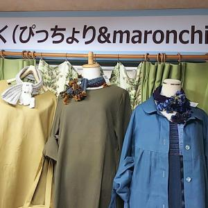 【Mo-9周年 】3日目は...