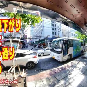 【世界の遊び場】土曜日の昼下がりに・・・スリウォン通りを行ってみるw
