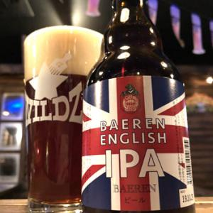 Baeren English IPA