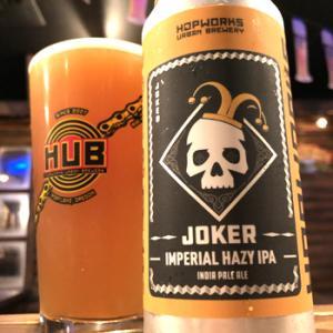 Hopworks Urban Brewery Joker Imperial Hazy IPA