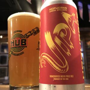 Hopworks Urban Brewery VIPA