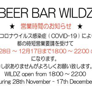 Black Tide Brewing DAYS OVER ★ 樽生