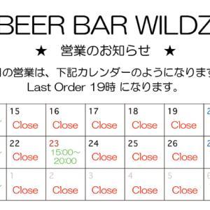 Revo Brewing Cream Juice ★ 樽生