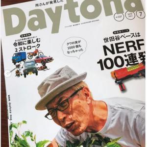 SNSでも人気沸騰!話題の建築金物や「秀久」雑誌Daytonaの最新号に掲載中、DIY好き必見
