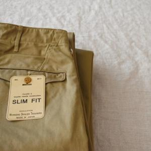 ♂ WORKERS  |  Officer Trousers Type 2 Slim Fit