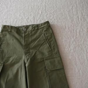 ♂ WORKERS  |  French Cargo Pants