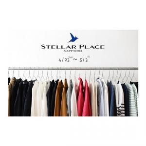 STELLAR PLACE POP UP SHOP