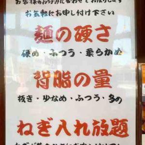 ラーメン魁力屋 南砂町店@南砂町 「特製醤油ラーメン&焼きめしセット」