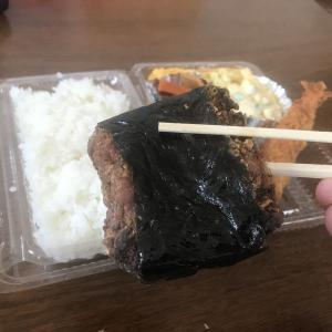 鈴木商店のお弁当 (七福弁当)