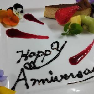 結婚記念日のお祝いフルコース
