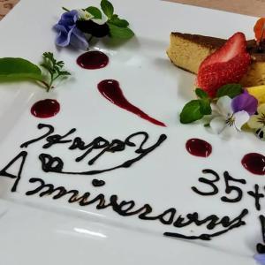 結婚記念日✨お祝いコース料理
