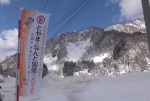 たいらスキー場2020.2.11