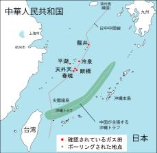 尖閣沖、110日ぶりに中国公船が接続水域出る 台風への備えか
