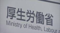 【新型肺炎】厚労省「患者は中国発表の3~4倍の可能性も」