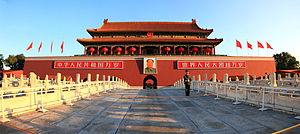 日韓からの訪問者隔離へ 北京市
