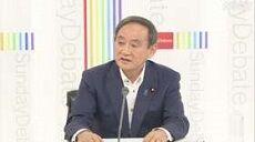 菅官房長官「安倍総理自身がコロナ対策に全力で取り組んでいる」