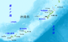 尖閣諸島の中国船「なぜ追い出せないのか」 石垣市議会が政府に抗議