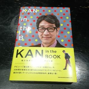 KAN in the BOOK