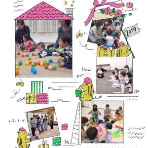 今年もよろしくお願いします!【豊中市】【横浜市都筑区】リトミック教室