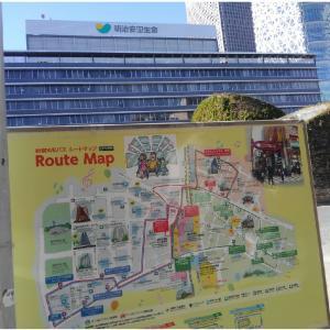 リビングセンターOZONへ、新宿駅前からバスで行った。