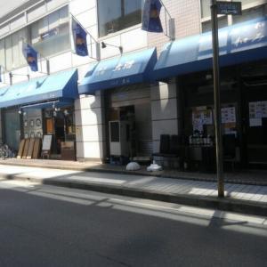 川崎区の老舗うなぎ屋「大沼」と、 「天下一品」 テイクアウト
