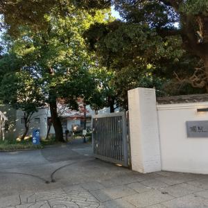 品川の原美術館閉館。