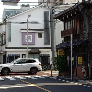 八代目傳左衛門めし屋と朝倉彫刻館と日暮里布問屋街