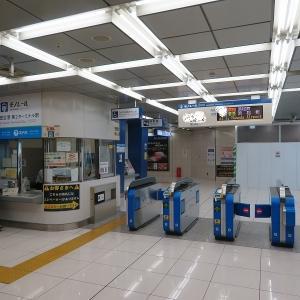 東京モノレール羽田空港第2ターミナル駅南口改札 その後