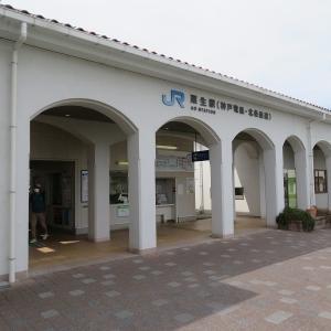 日本一短い駅名?