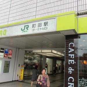 町田駅ターミナル口