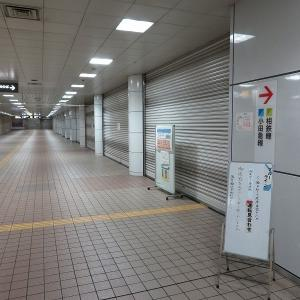 横浜市営地下鉄湘南台駅