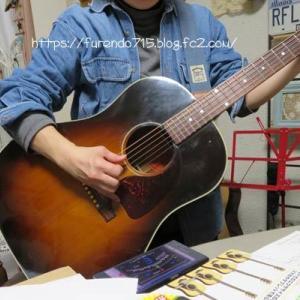 アコースティックギター初レッスン・・・♪